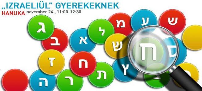 IGY-720x325