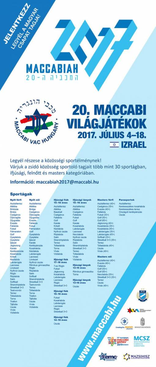 Maccabi rollup 2017 85x200 layout 09 final