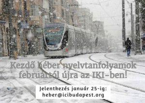 Kezdő kurzusok az IKI-ben @ Héber Nyelvi Központ