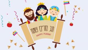 GyerekPurim @ Izraeli Kulturális Intézet / Israeli Cultural Institute