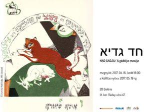 Had gadja / A gödölye meséje - megnyitó @ 2B Galéria