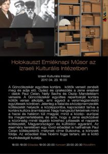 Holokauszt Magyarországi Áldozatainak Emlékestje @ Izraeli Kulturális Intézet / Israeli Cultural Institute