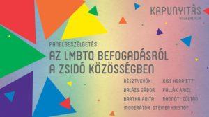 LMBTQ befogadás a zsidó közösségben - Panelbeszélgetés @ Central European University