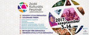 Zsidó Kulturális Fesztivál @ MAZSIHISZ-Magyarországi Zsidó Hitközségek Szövetsége        