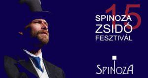 Herzl // 15. Spinoza Zsidó Fesztivál @ Spinoza Színház / Spinoza Theatre        