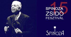 Fellegi Balázs: Leonard Cohen // 15. Spinoza Zsidó Fesztivál @ Spinoza Színház / Spinoza Theatre        