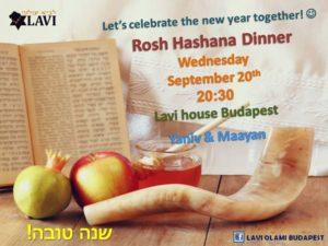 Rosh HaShana 5778 @  |  |