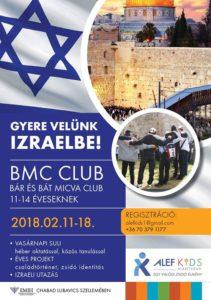 BMC CLUB @ Óbudai zsinagóga        