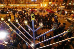 Hanuka a fény ünnepe @ Budapest, Nyugati tér, Városligeti Műjégpálya és több helyszín |  |  |