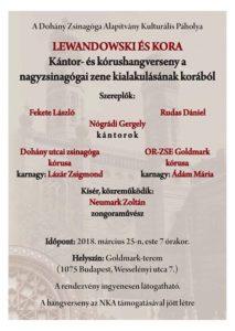 Kántorkoncert a Goldmark teremben @ Dohány utcai Zsinagóga | Budapest |  | Hungary