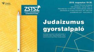 ZSTSZ – A zsidó tudományok szabadegyetemének nyári szemesztere